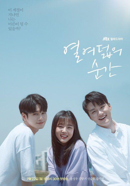 """""""Moment of Eighteen"""" nhá tiếp Poster nụ cười tỏa nắng của Ong Seong Woo 1"""