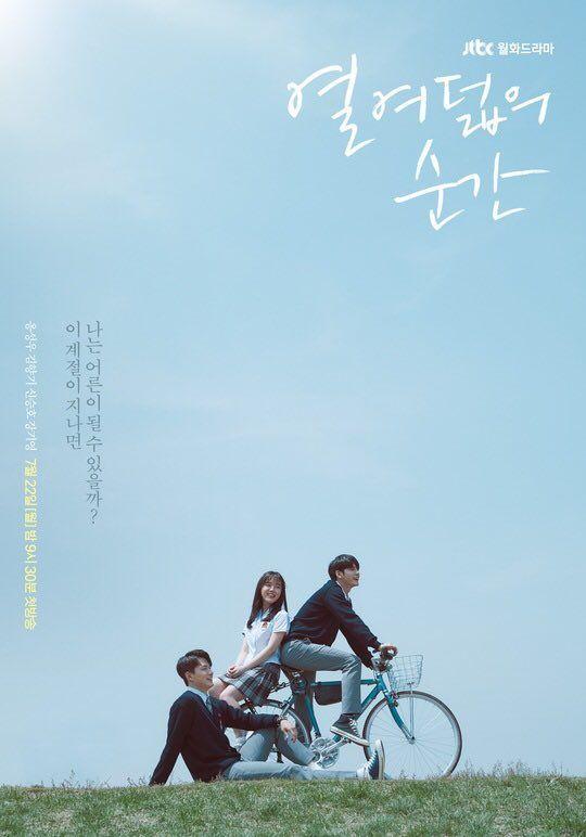 """""""Moment of Eighteen"""" nhá tiếp Poster nụ cười tỏa nắng của Ong Seong Woo 2"""