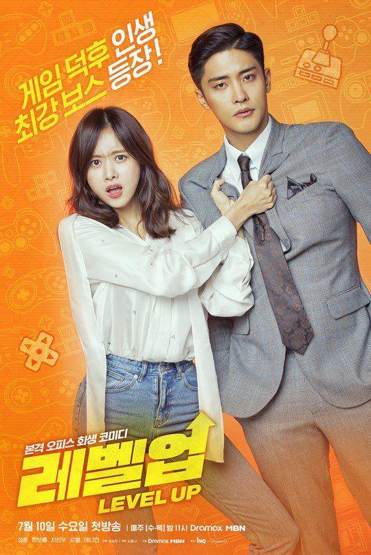 """Phim """"Level Up"""" của Han Bo Reum và Sung Hoon tung Poster đầu tiên 1"""
