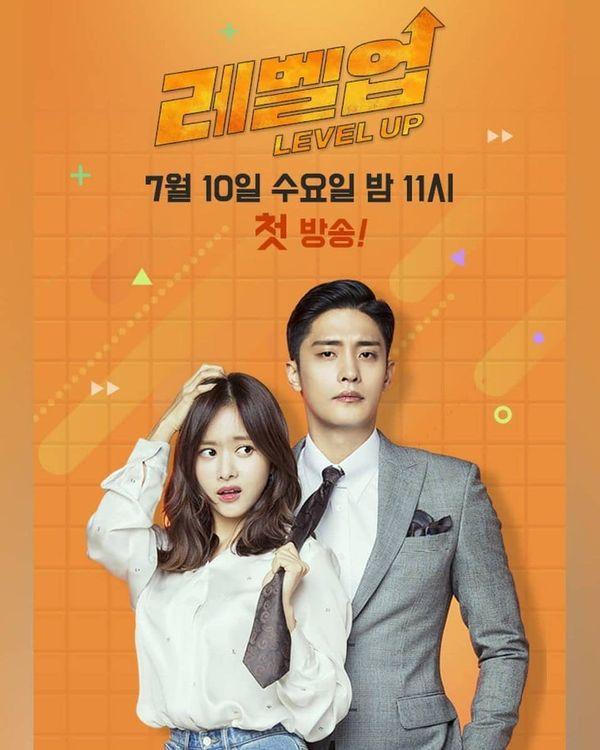 """Phim """"Level Up"""" của Han Bo Reum và Sung Hoon tung Poster đầu tiên 2"""