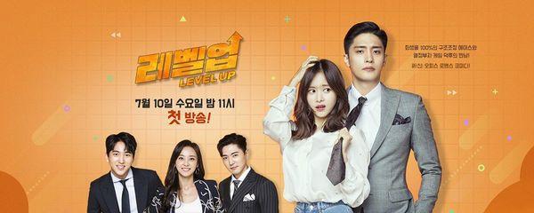 """Phim """"Level Up"""" của Han Bo Reum và Sung Hoon tung Poster đầu tiên 3"""