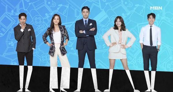 """Phim """"Level Up"""" của Han Bo Reum và Sung Hoon tung Poster đầu tiên 4"""