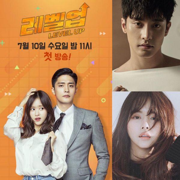 """Phim """"Level Up"""" của Han Bo Reum và Sung Hoon tung Poster đầu tiên 5"""