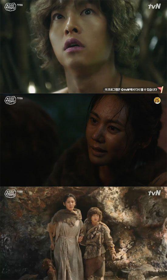 """Rating tập 1 của """"Niên sử ký Arthdal"""" hơi thấp và bị Netizen Hàn chê 3"""