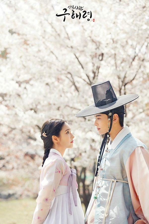 """""""Rookie Historian Goo Hae Ryung"""": Shin Se Kyung là gái """"quá lứa"""" 1"""