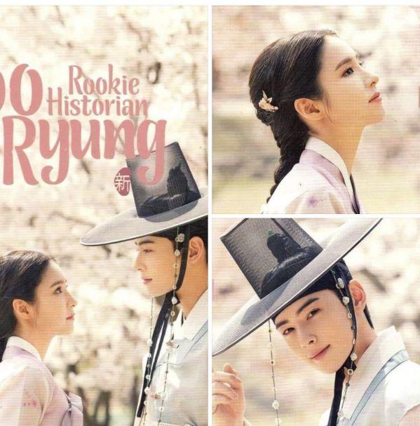 """""""Rookie Historian Goo Hae Ryung"""" tung Teaser về cô nàng """"nát rượu""""7"""