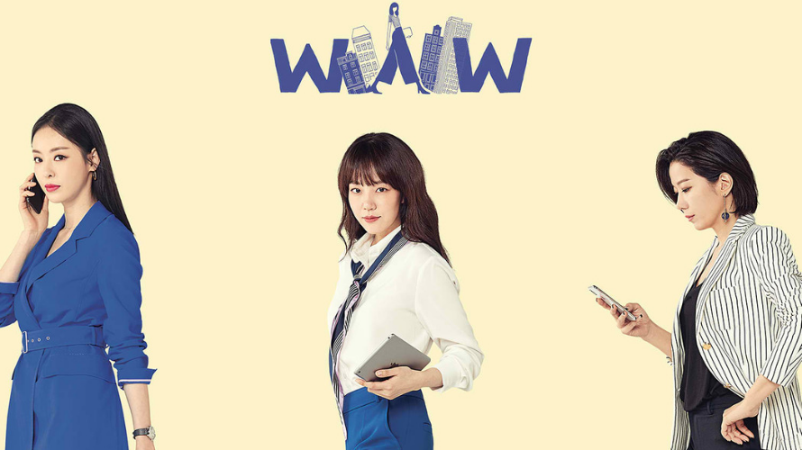 Currently Watching - Search: WWW - MyDramaList