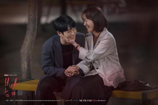 Top phim bộ Hàn Quốc đang hot với rating cao nhất tháng 6/2019 4