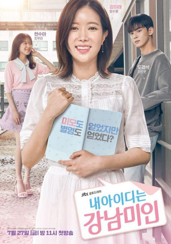 Top phim thanh xuân vườn trường Hàn Quốc hay có dàn diễn viên đẹp 10