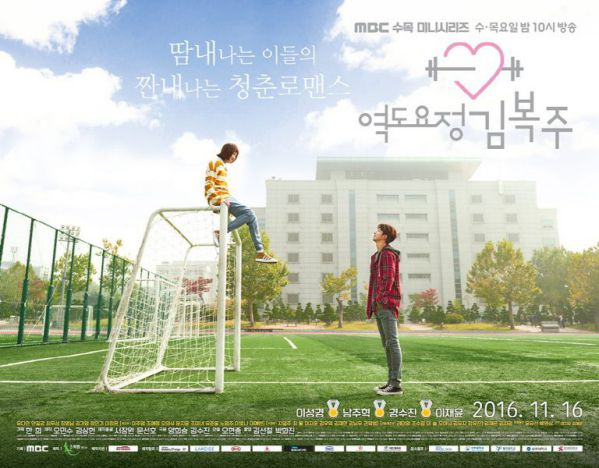 Top phim thanh xuân vườn trường Hàn Quốc hay có dàn diễn viên đẹp 9
