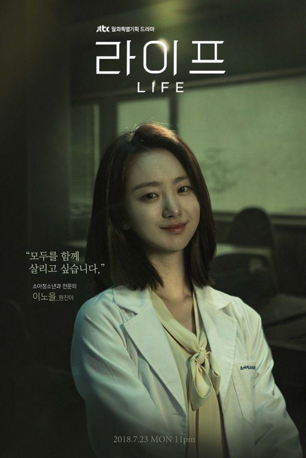 """Buổi đọc kịch bản """"Melting Me Softly"""" của Won Jin Ah, Ji Chang Wook 7"""