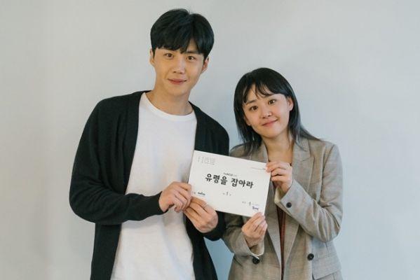 """""""Catch The Ghost"""" của Moon Geun Young tung ảnh đầu tiên của các nhân vật 5"""