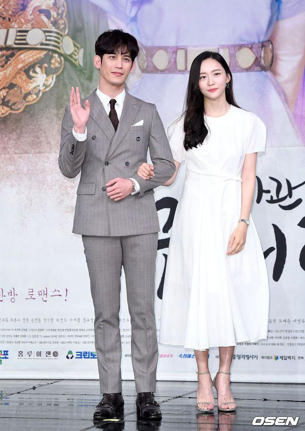 """Dàn diễn viên tham gia họp báo ra mắt """"Rookie Historian Goo Hae Ryung"""" 20"""