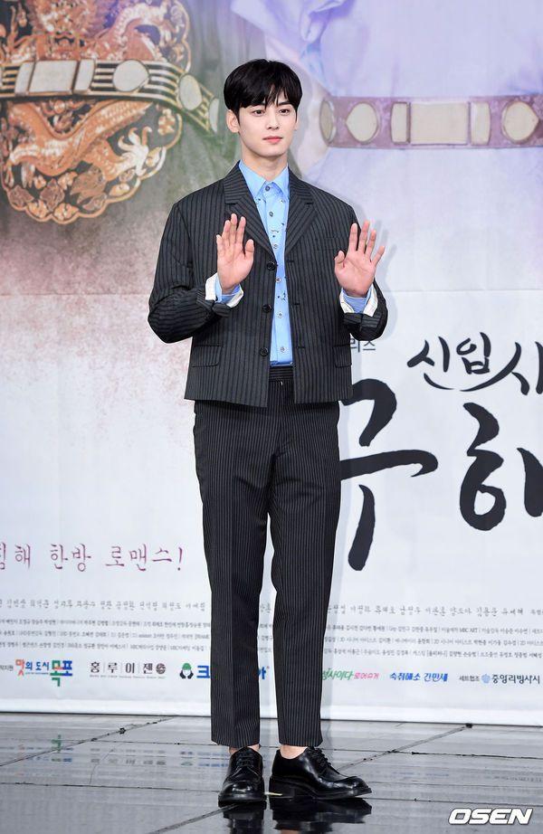 """Dàn diễn viên tham gia họp báo ra mắt """"Rookie Historian Goo Hae Ryung""""4"""
