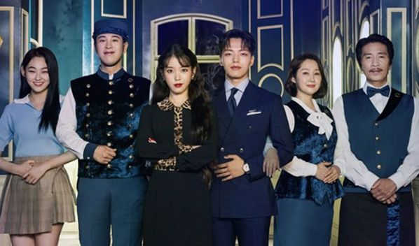 """Tổng hợp nhạc phim (OST) Hàn Quốc """"Hotel Del Luna - Khách Sạn Ma Quái"""" 1"""