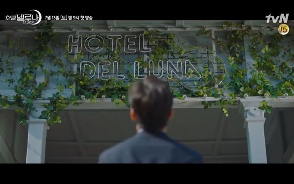 """Thả thính Highlight dài 5 phút của """"Hotel Del Luna"""" hé lộ nội dung phim 20"""