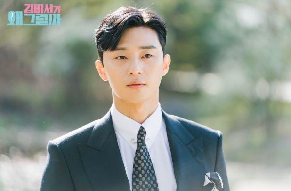 """Phim chuyển thể """"Itaewon Class"""" sẽ do Park Seo Joon và Kim Da Mi sẽ đóng chính 2"""