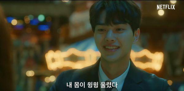 """""""Love Alarm"""" của Kim So Hyun phát hành Poster siêu đẹp, Teaser cuốn hút 12"""
