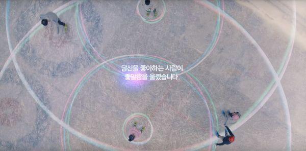 """""""Love Alarm"""" của Kim So Hyun phát hành Poster siêu đẹp, Teaser cuốn hút 7"""