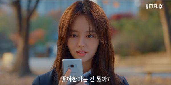 """""""Love Alarm"""" của Kim So Hyun phát hành Poster siêu đẹp, Teaser cuốn hút 8"""