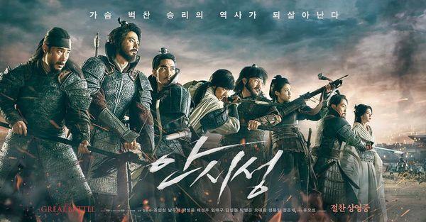 Nam Joo Hyuk và Jo In Sung sẽ đóng chung trong phim truyền hình mới? 6
