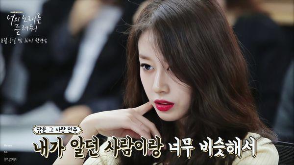 "Park Ji Yeon (T-ara) cực kỳ thần thái trong phim ""I Wanna Hear Your Song""14"