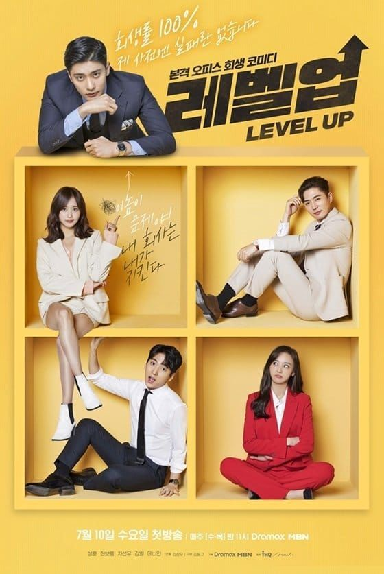 Phim Hàn mới ra mắt tháng 7/2019: Dàn nam chính đẹp và tài cùng đổ bộ 12