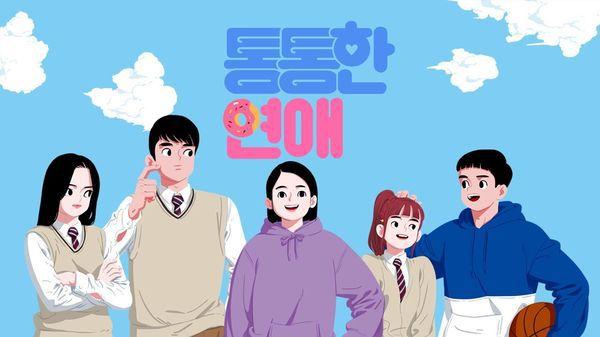 Phim Hàn mới ra mắt tháng 7/2019: Dàn nam chính đẹp và tài cùng đổ bộ 14