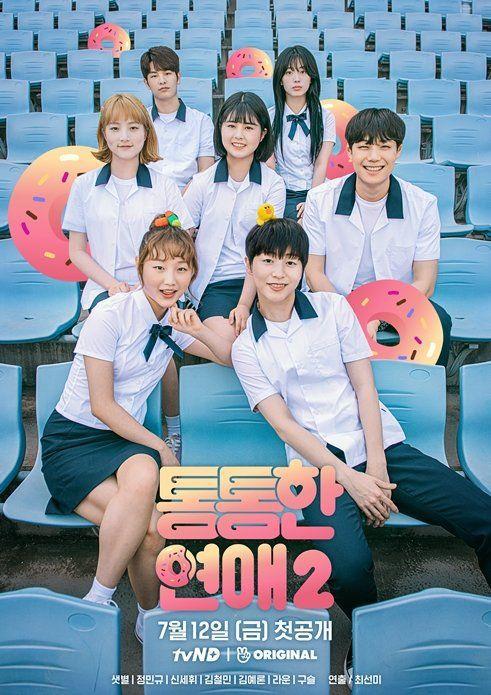Phim Hàn mới ra mắt tháng 7/2019: Dàn nam chính đẹp và tài cùng đổ bộ 15