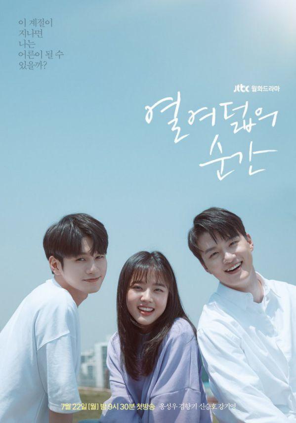 Phim Hàn mới ra mắt tháng 7/2019: Dàn nam chính đẹp và tài cùng đổ bộ 21