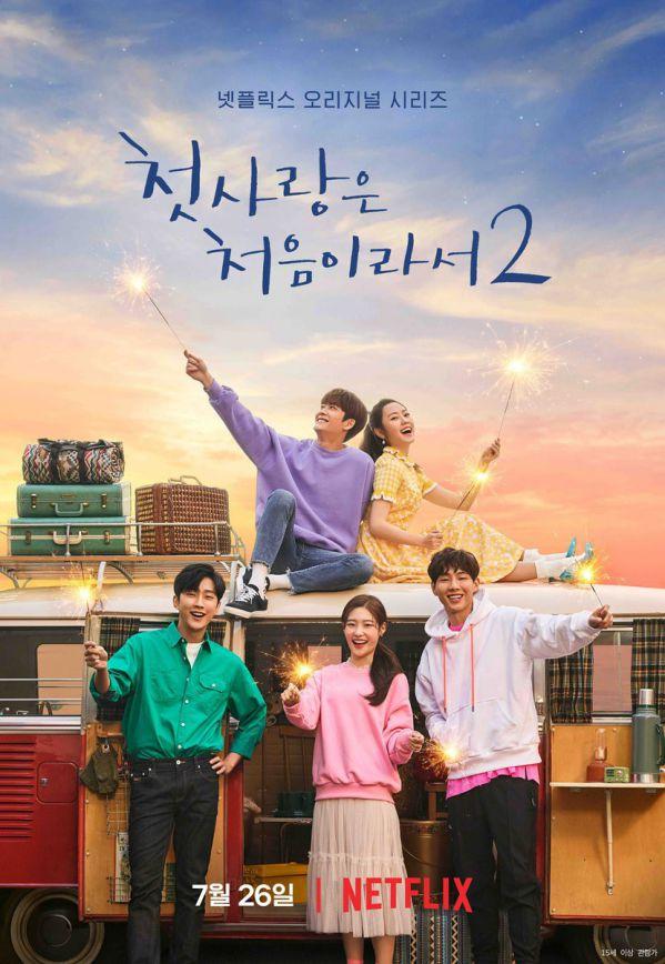 Phim Hàn mới ra mắt tháng 7/2019: Dàn nam chính đẹp và tài cùng đổ bộ 23
