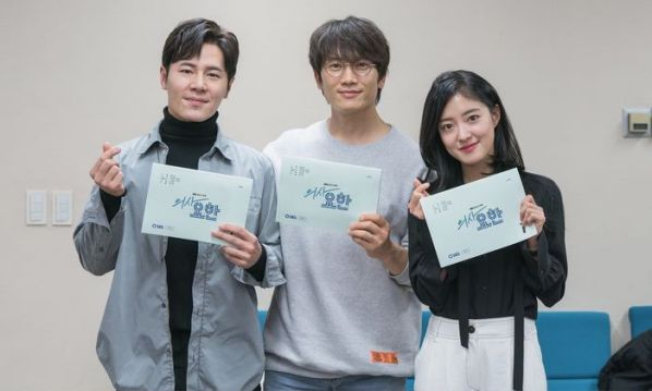 Phim Hàn mới ra mắt tháng 7/2019: Dàn nam chính đẹp và tài cùng đổ bộ 24
