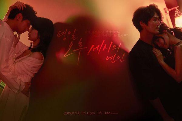 Phim Hàn mới ra mắt tháng 7/2019: Dàn nam chính đẹp và tài cùng đổ bộ 4