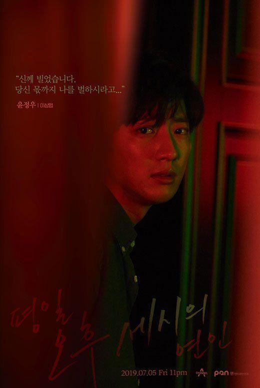 Phim Hàn mới ra mắt tháng 7/2019: Dàn nam chính đẹp và tài cùng đổ bộ 5