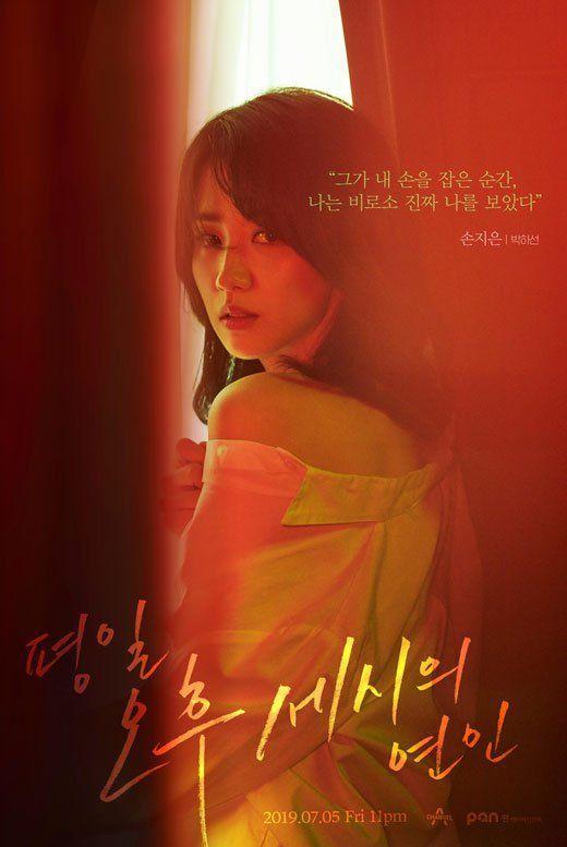 Phim Hàn mới ra mắt tháng 7/2019: Dàn nam chính đẹp và tài cùng đổ bộ 6