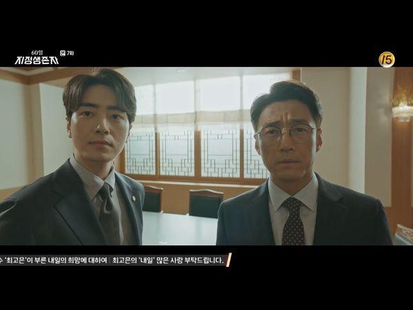 """Rating phim Hàn 22/7: """"Moments of 18 - Khoảnh Khắc Tuổi 18"""" khá cao 4"""