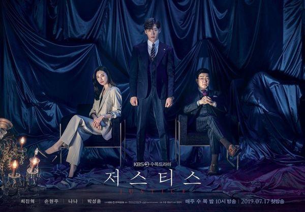 """Rating phim Hàn tối 24/7: """"Nhà Sử Học Goo Hae Ryung"""" vươn lên dẫn đầu 2"""