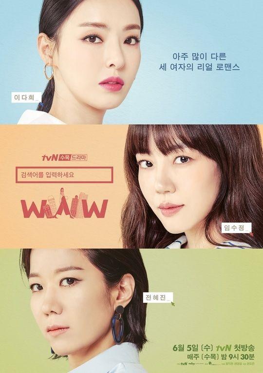 """Rating phim Hàn tối 24/7: """"Nhà Sử Học Goo Hae Ryung"""" vươn lên dẫn đầu 4"""