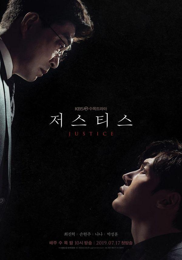 Rating phim Hàn tối 25/7: Drama nào đạt tỷ suất người xem cao nhất? 2