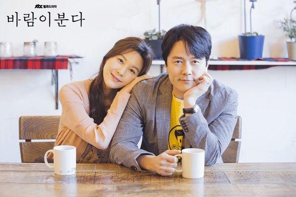 Rating tối 1/7: Bộ phim Hàn Quốc nào có tỷ suất người xem cao nhất? 4