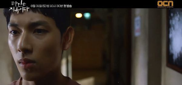 """""""Strangers From Hell"""" của Im Si Wan, Lee Dong Wook tung Teaser ám ảnh 2"""
