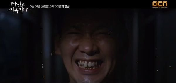 """""""Strangers From Hell"""" của Im Si Wan, Lee Dong Wook tung Teaser ám ảnh 3"""