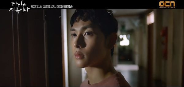 """""""Strangers From Hell"""" của Im Si Wan, Lee Dong Wook tung Teaser ám ảnh 5"""