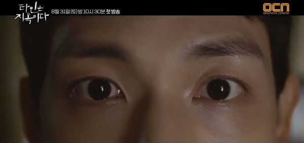"""""""Strangers From Hell"""" của Im Si Wan, Lee Dong Wook tung Teaser ám ảnh 6"""