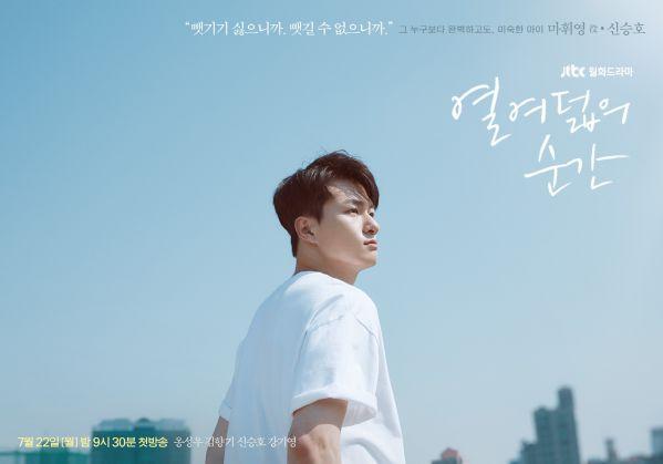 """Tổng hợp nhạc phim (OST) """"Moment of Eighteen - Khoảnh Khắc Tuổi 18""""3"""