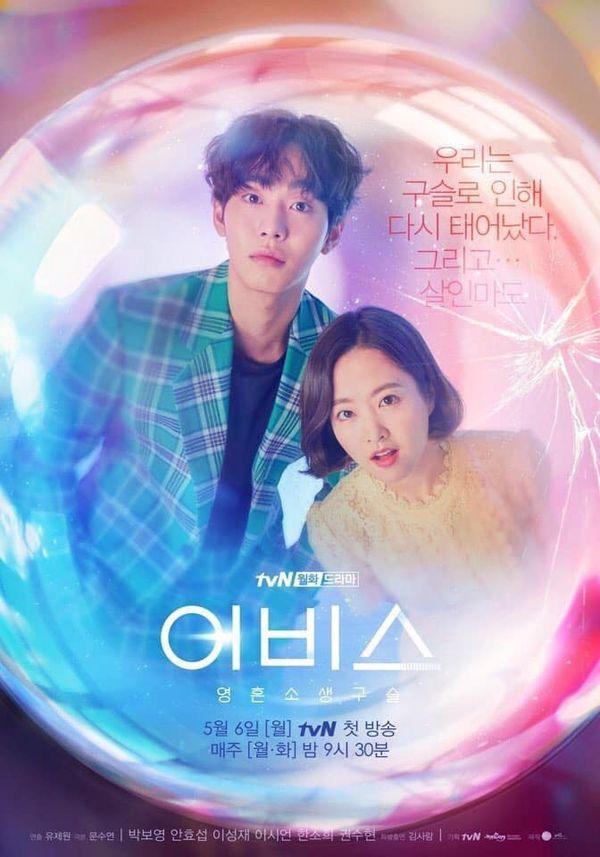 Top phim Hàn hay và có cặp đôi chính chênh lệch chiều cao đáng yêu 15
