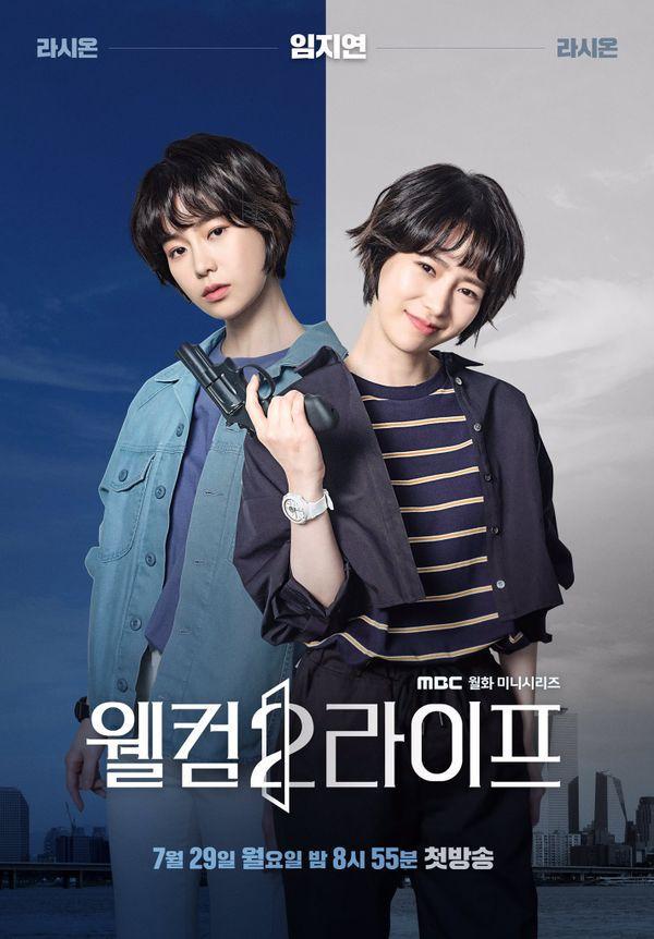 """Phim """"Welcome 2 Life"""" của Rain và Lim Ji Yeon tung 3 Poster đầu tiên 2"""