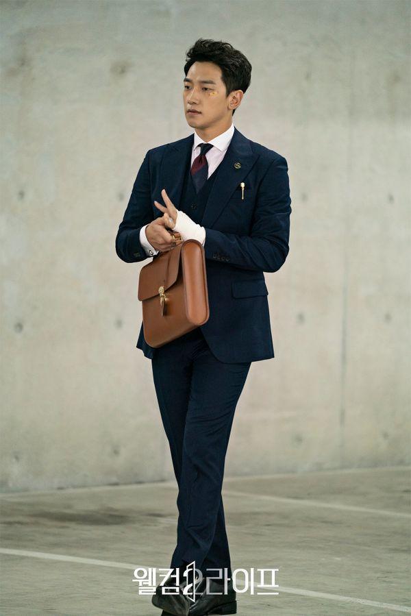 """Phim """"Welcome 2 Life"""" của Rain và Lim Ji Yeon tung 3 Poster đầu tiên 4"""