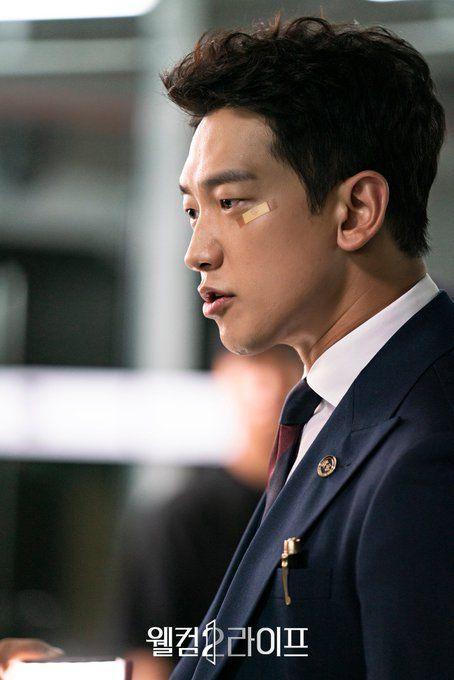 """Phim """"Welcome 2 Life"""" của Rain và Lim Ji Yeon tung 3 Poster đầu tiên 5"""