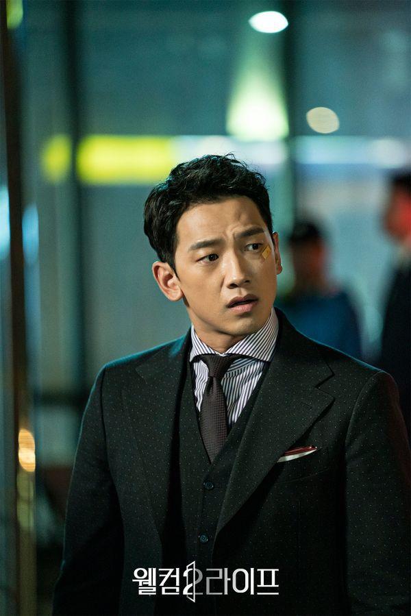 """Phim """"Welcome 2 Life"""" của Rain và Lim Ji Yeon tung 3 Poster đầu tiên 6"""